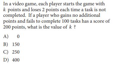 CB Test-2, S4-Q8