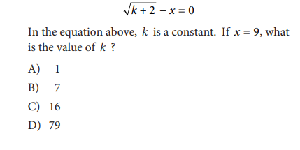 CB Test -5 , S-3, Q5