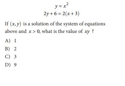 CB Test -5 , S-3, Q9